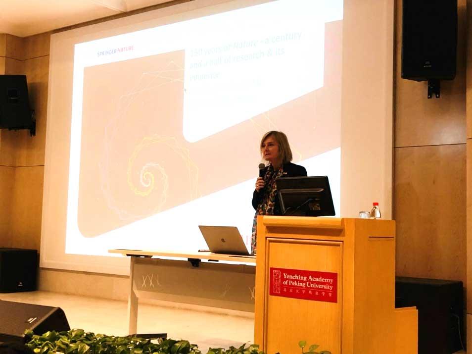 国际顶尖学术期刊《自然》主编访问北大,并在北京大学医学部举行专家座谈会