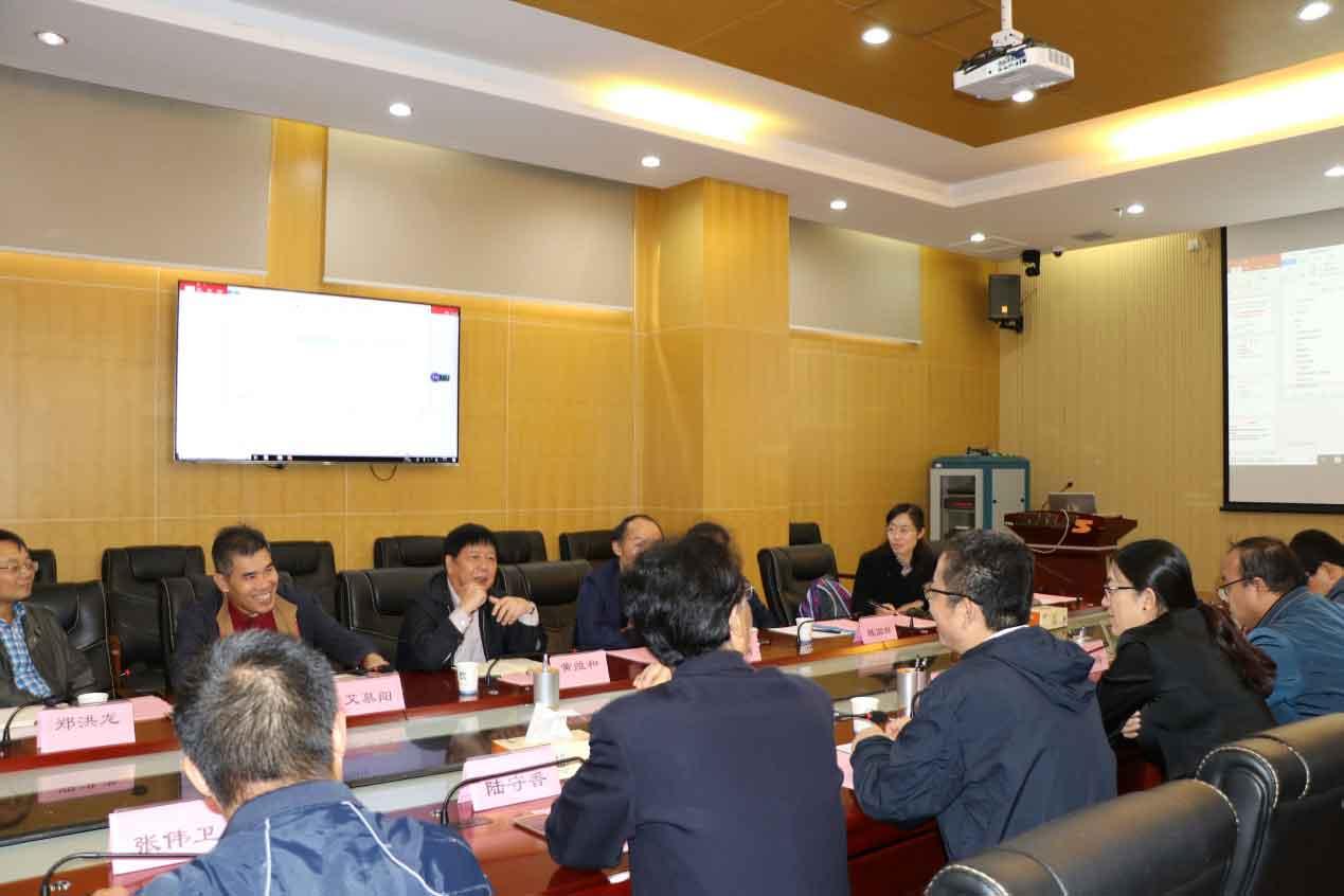 中科大:国家重点研发计划课题研讨会在中国科学技术大学顺利召开