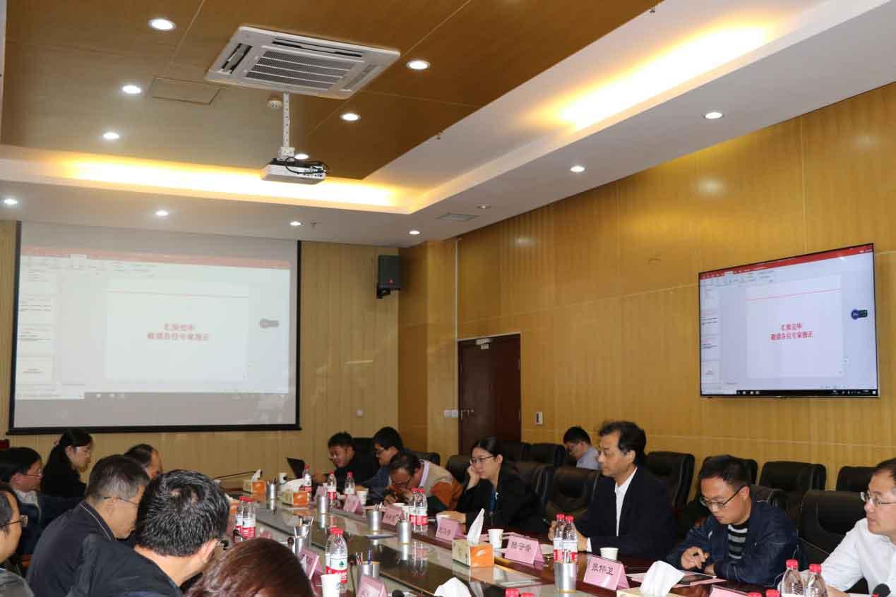 中科大:国家重点研发计划课题研讨会在中国科学技术大学顺利召开-第2张图片-C9联盟