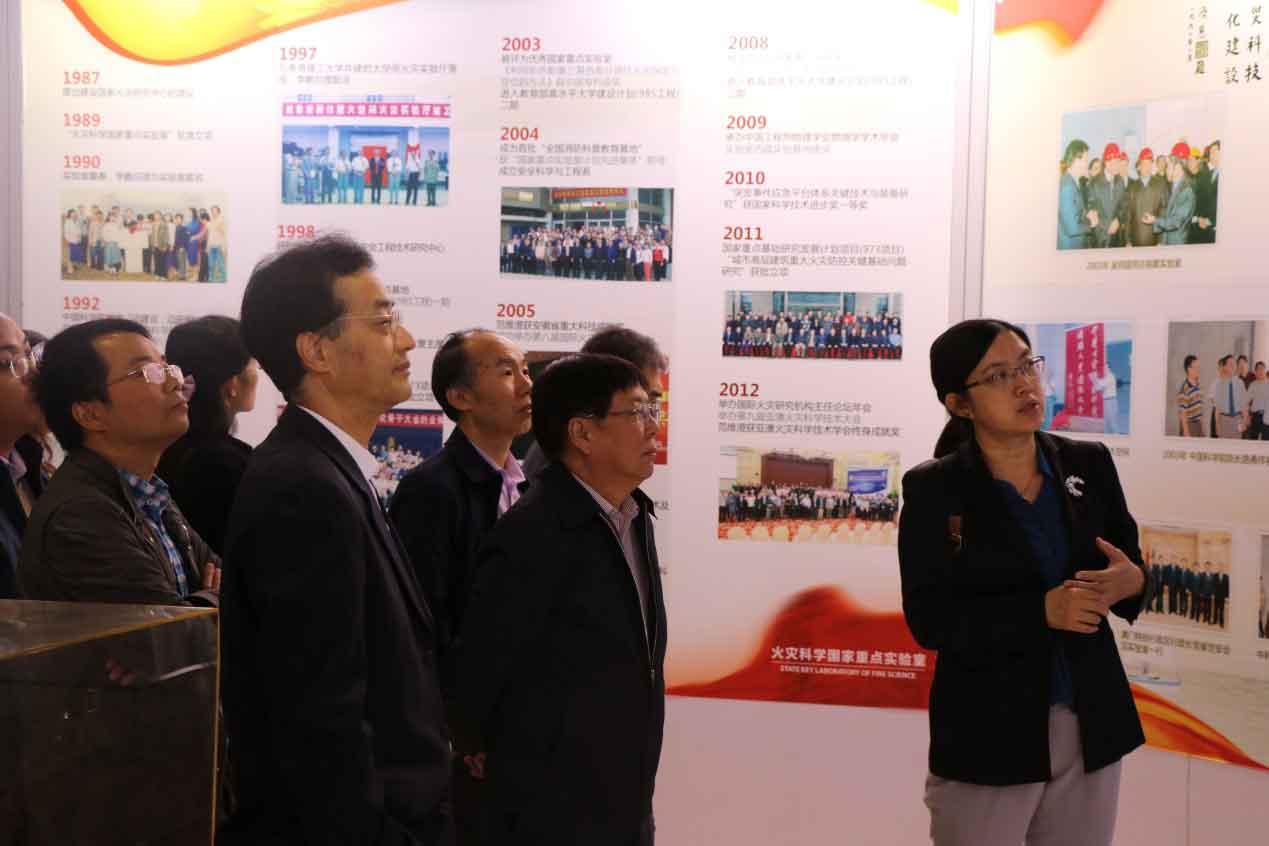 中科大:国家重点研发计划课题研讨会在中国科学技术大学顺利召开-第3张图片-C9联盟