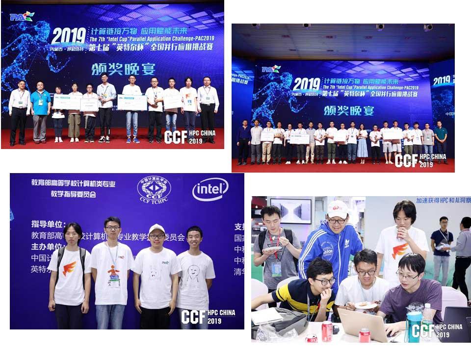 中国科大第三次蝉联第七届大学生RDMA编程挑战赛一等奖-第2张图片-C9联盟