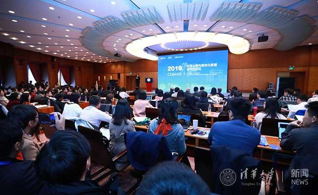 清华大学:世界大学气候变化联盟研究生论坛在校举行