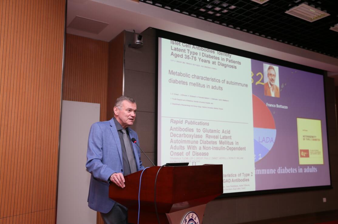 瑞典皇家科学院院士Leif Groop教授应邀至中国科大附一院讲学