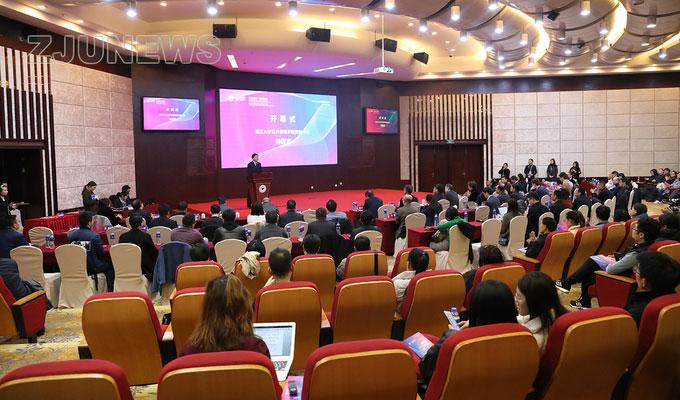 2019未来城市·杭州论坛在浙江大学举行