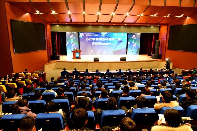 哈尔滨工业大学与苏州市深化人才、科技领域合作
