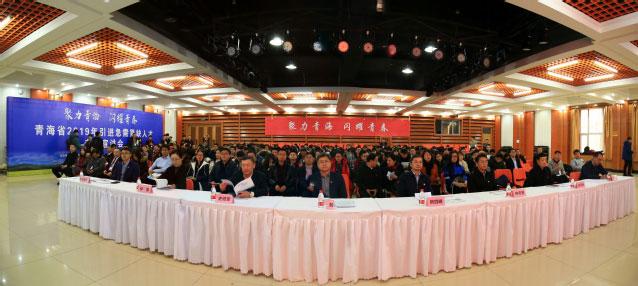 """哈尔滨工业大学:青海省""""组团""""来校引才"""