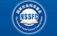 2019年度国家社科基金重大项目立项公布 北京大学、复旦大学表现优异!