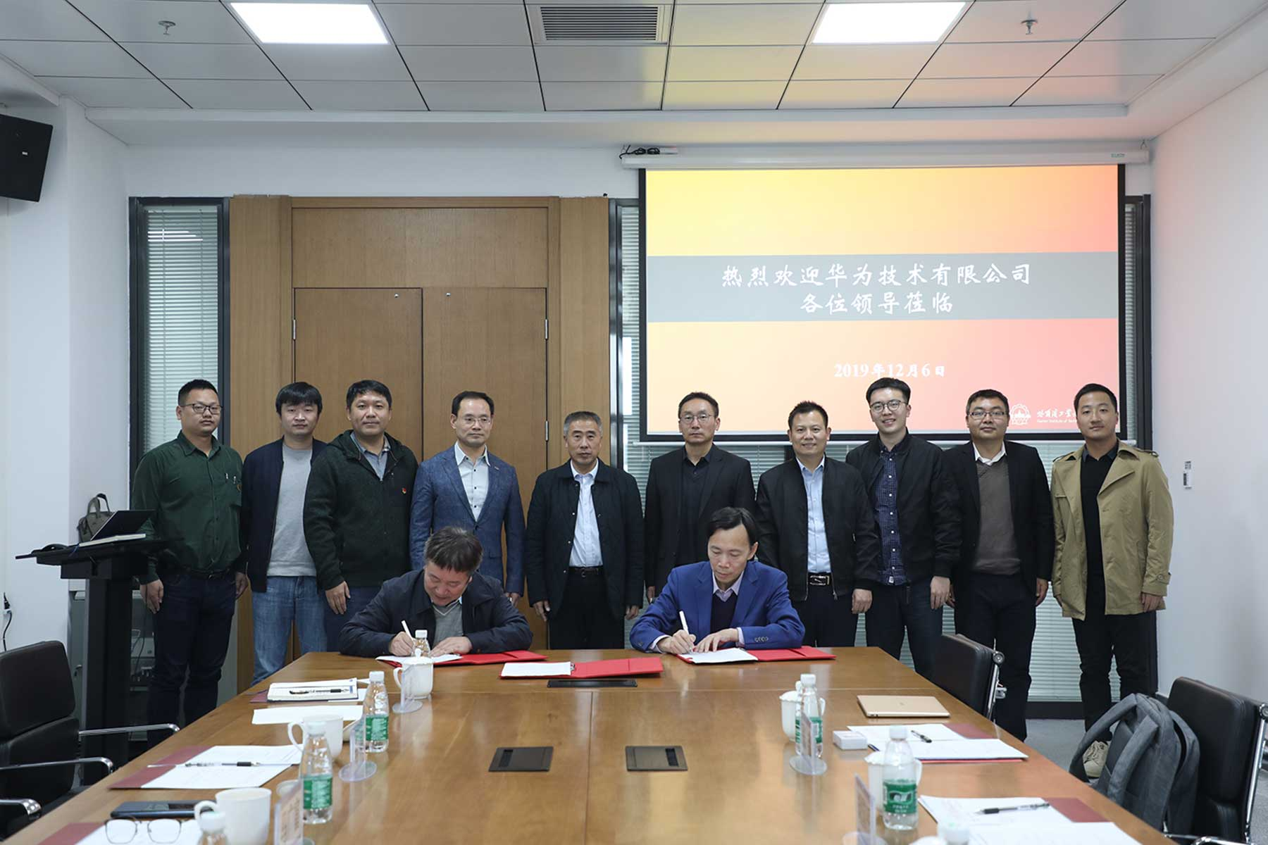 哈工大(深圳)与华为共建应届生联合实习基地,携手促双赢