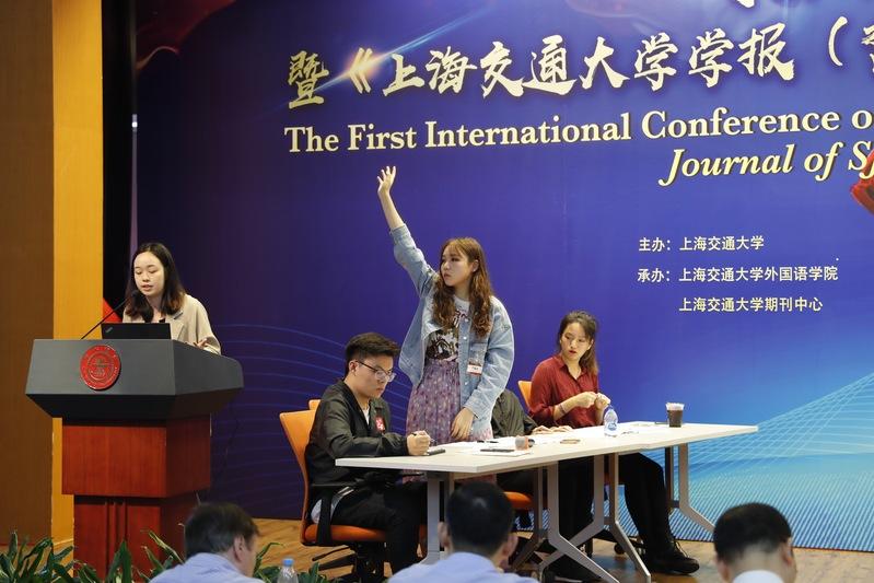 """首届科技人文""""融通杯""""C9高校英语辩论赛在上海交大举办-第2张图片-C9联盟"""