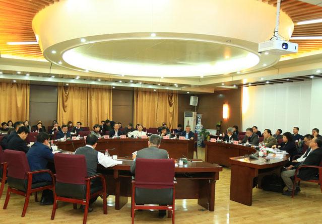 """哈工大:助力学校""""双一流""""建设 国际合作战略研讨会召开"""