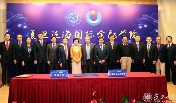 """【壮丽七十年 奋进""""双一流""""】全球视野 中国实践 打造一流国际化金融学院"""