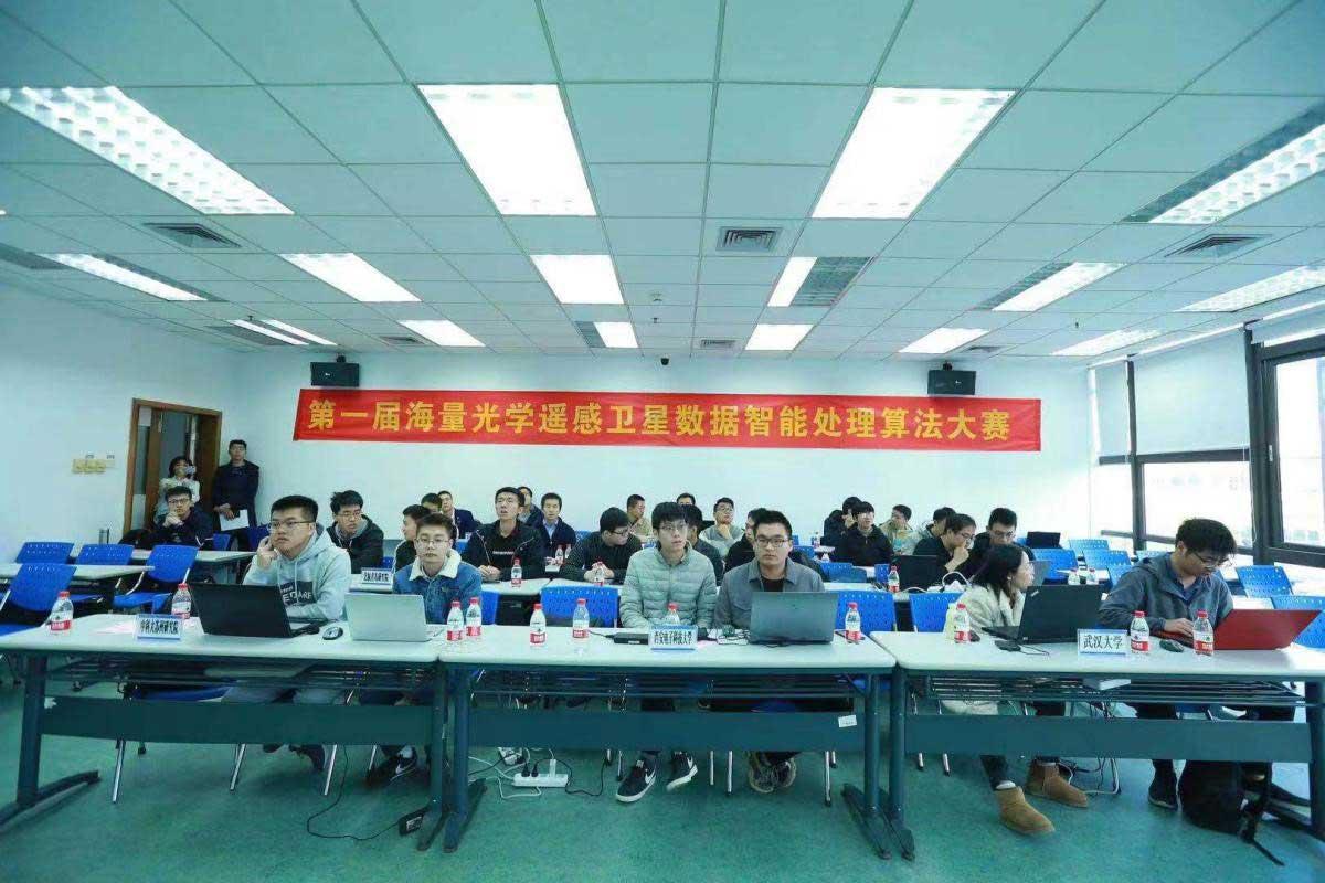 哈工大(深圳)第一届海量光学遥感卫星数据智能处理算法大赛决赛顺利举行