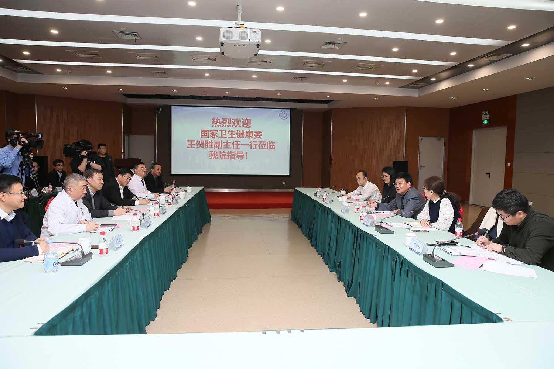 国家卫生健康委副主任王贺胜一行赴中国科大附一院考察调研