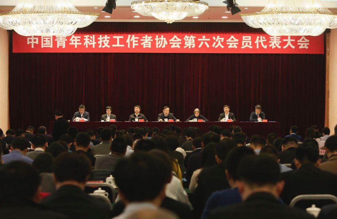 中国科大5位教师当选中国青年科技工作者协会理事