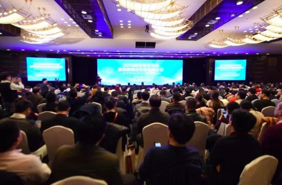 C9联盟多所高校入选2019中国智库索引(CTTI)机构-第2张图片-C9联盟