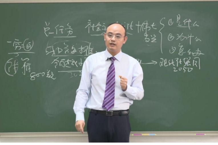 南京大学青年教师荣获首届全国高校思想政治理论课教学展示活动特等奖