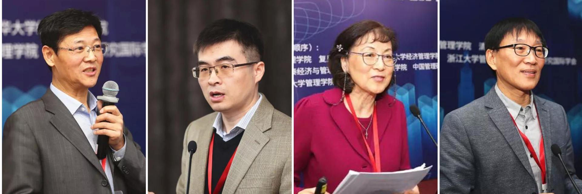 C9+商学院携手发表声明:把论文写在中国大地上!内附全文-第2张图片-C9联盟