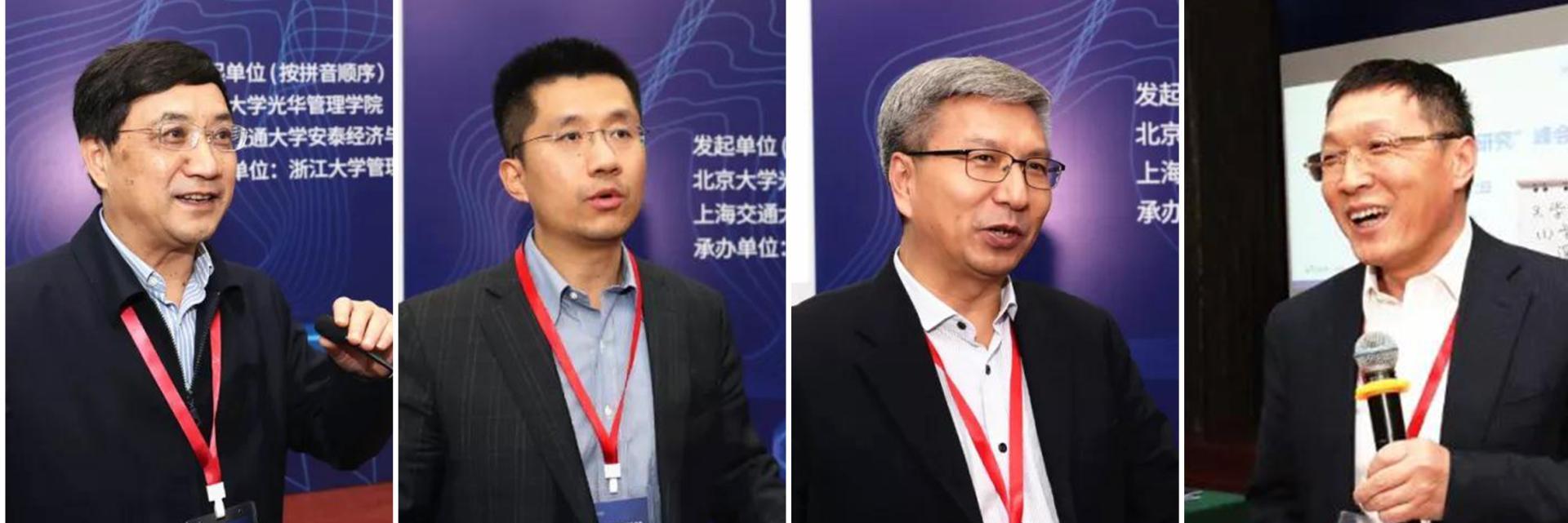C9+商学院携手发表声明:把论文写在中国大地上!内附全文-第3张图片-C9联盟