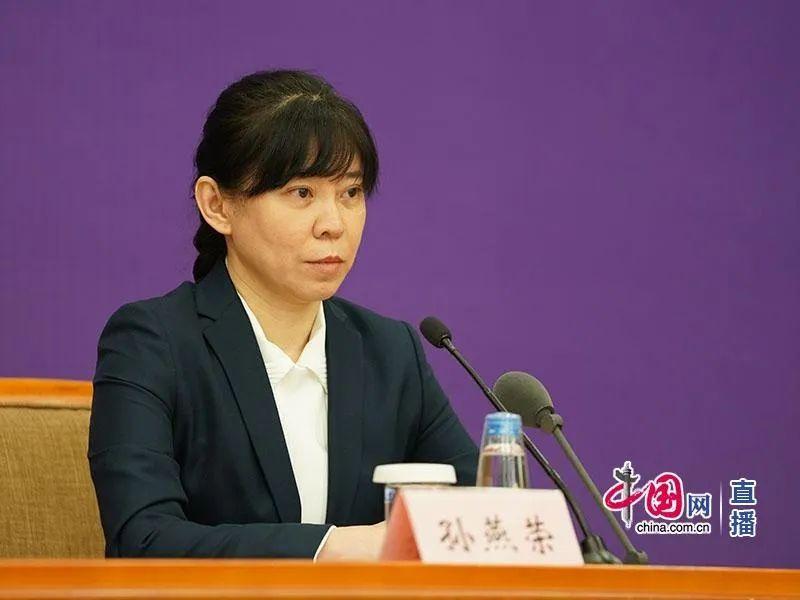 科技部:中国科大治疗方案已广泛用于救治重症患者!