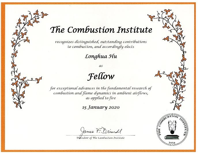 中国科大胡隆华研究员当选国际燃烧学会会士(CI Fellow)