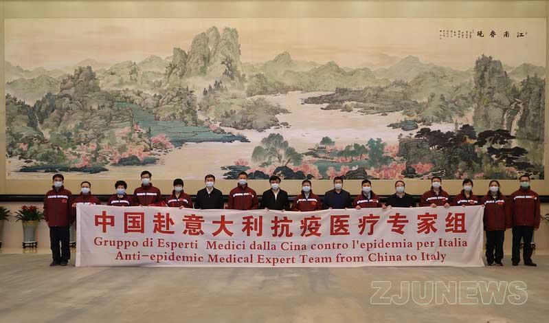 浙江大学7人医疗专家组,万里出征意大利