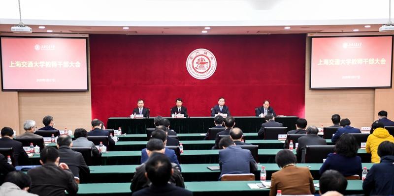 中共中央组织部任命杨振斌为上海交通大学党委书记