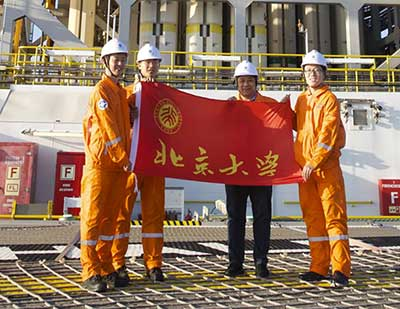 重大突破!中国南海可燃冰第二次试采成功:北京大学卢海龙科研团队发挥重要作用