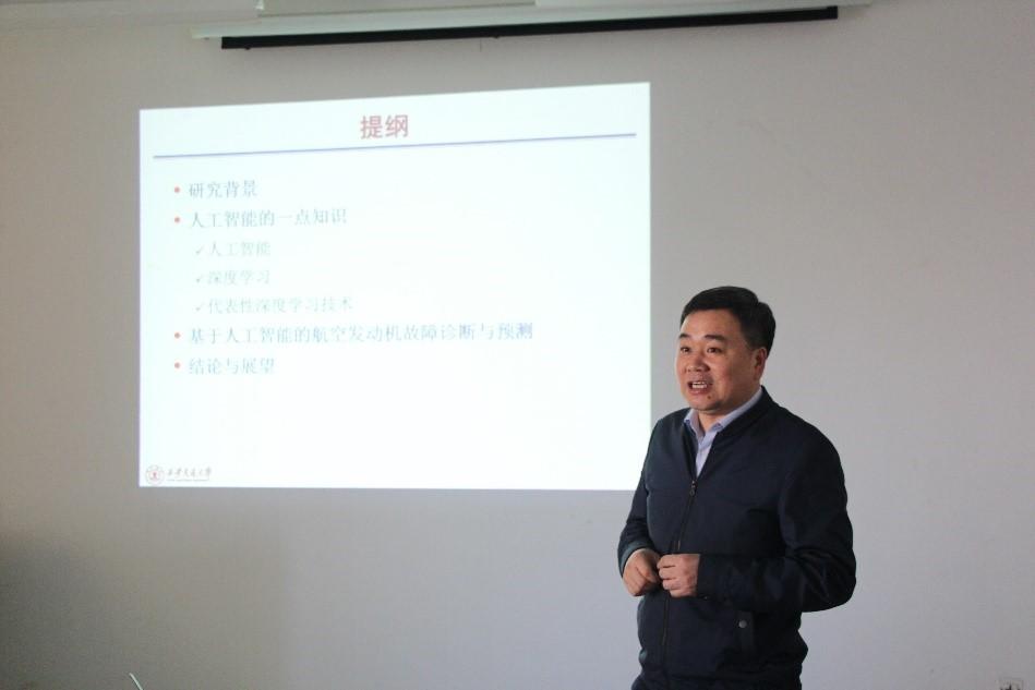 西安交大严如强教授获IEEE仪器与测量学会科技奖