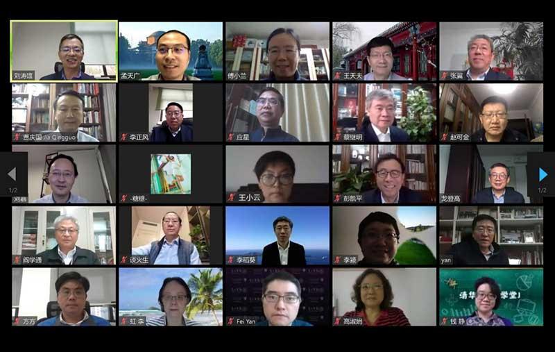 """清华大学举办""""面向2030的社会科学""""高端论坛-第3张图片-C9联盟"""
