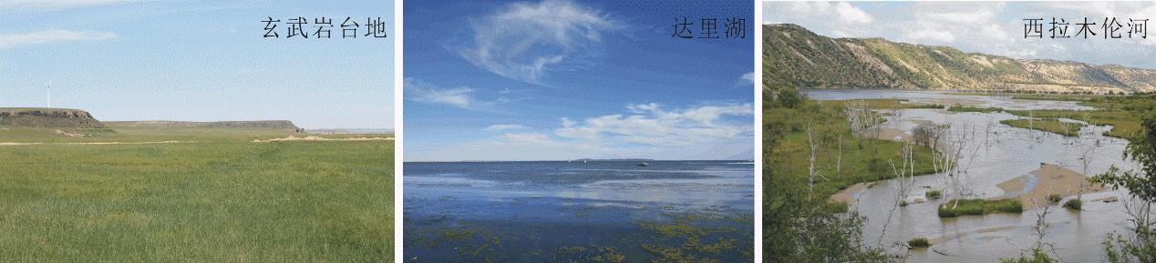 南京大学韩志勇、李徐生课题组与合作者在东亚季风环境演变领域取得重要进展
