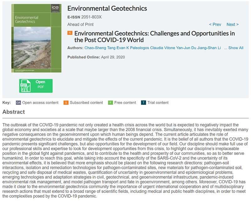 南京大学唐朝生教授领衔发表抗疫论文:后疫情时代环境地学的机遇与挑战