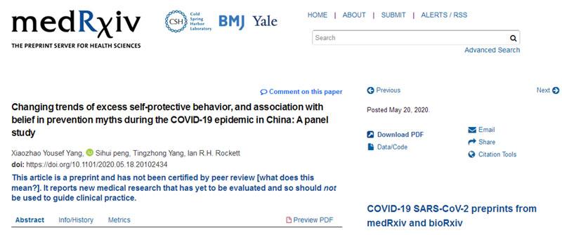 浙江大学杨廷忠教授团队在medRxiv上发表新冠肺炎公共预防研究论文