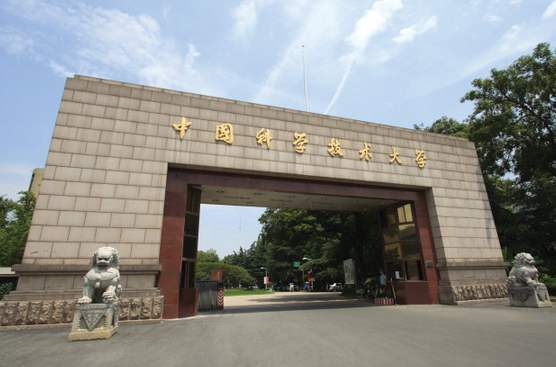 中国科大在《现代物理评论》上发表量子保密通信综述论文